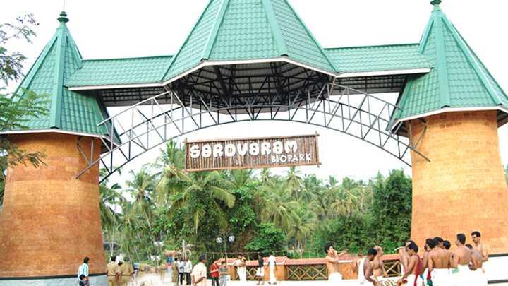 Sarovaram